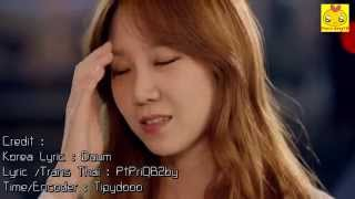 [Karaoke Thaisub] Best Luck - CHEN (EXO) (It's Okay,That's Love OST )