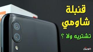 مراجعة الموبايل على اليوتيوب