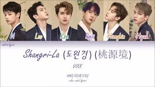 VIXX (빅스) - Shangri-La (도원경)(桃源境) (HAN/ROM/ENG Color Coded Lyrics)
