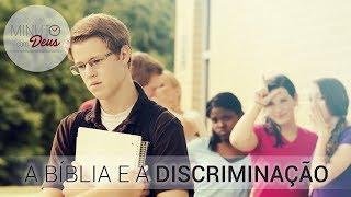 Romanos 2 11 Discriminaçao