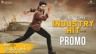 #AlaVaikunthapurramuloo - All Time Industry Hit Promo | Allu Arjun, Pooja Hegde | Trivikram