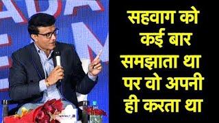 DADA-VIRU EXCLUSIVE : Virender Sehwag Never Took Anyone Seriously: Sourav Ganguly  | Vikrant Gupta