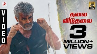 Vivegam - Thalai Viduthalai Official Song Video - Ajith Kumar | Anirudh | Siva