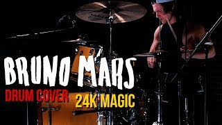 Evan Hammons - Bruno Mars - 24K Magic [DRUM COVER]