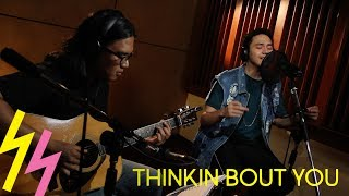FRANK OCEAN - Thinkin Bout You (Sam Concepcion Cover)