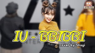 IU - 삐삐 (Cover by.슈기) 수험생분들 화이팅❤