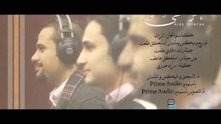 Ardy Afra7y Elmes Edena Band - ارضي افرحي فريق المس ايدينا