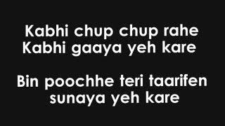Mann Mera (Lyrics HD) - Table No. 21 ft. Gajendra Verma   FULL Song width=