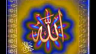 Surah Waqiah with Urdu Translation recited by Qari Obaid ur Rehman width=