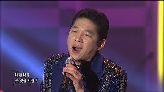 박상철 - 자옥아 (가요베스트 324회 #13)