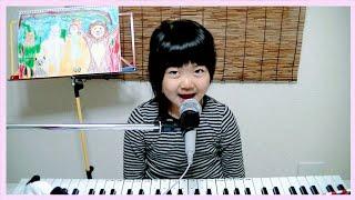 【5歳】 女の子が歌う オーヴァー・ザ・レインボー/虹の彼方に Japanese girl singing Somewhere Over The Rainbow (5 year old sings)