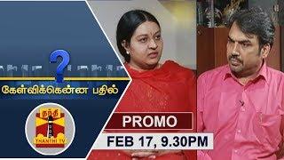 (17/02/2018) Kelvikkenna Bathil | Exclusive Interview with J Deepa | Thanthi TV