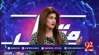 Muqabil - 18 September 2017 - 92NewsHDPlus