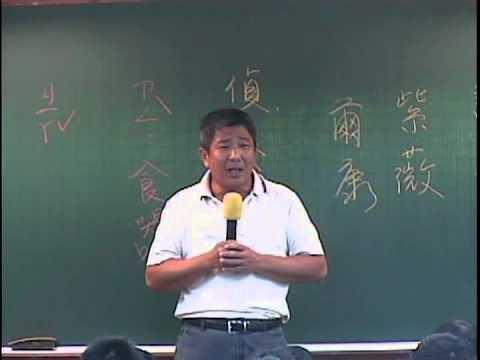 【補教國文名師】吳岳老師談生命旅程的兩個提醒 - YouTube