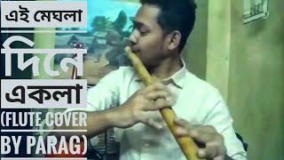 Ei Meghla Dine Ekla- Hemanta Mukherjee ( flute cover by Parag)
