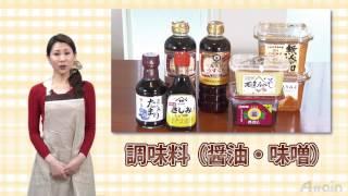 味噌と醤油✿日本の家庭料理 日本の食文化:調味料 【日本通tv】