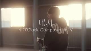 5 Emotional BTS Songs Written & Composed by V / Taehyung 방탄소년단 뷔의 작곡 실력
