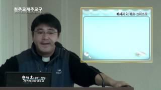 요한묵시록-묵시록의 신학