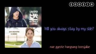 [Han/Eng] Kim EZ (Ggotjam Project) –Because of You ( 너 때문에 ) Introverted Boss OST