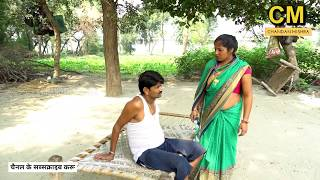 गोधना वाली नट्टिनियाँ - भाग 2    Ramlal Maithili Comedy