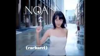Noa el Perfume prodigioso de Cacharel