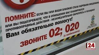 Нефтекамка лишилась 67 тысяч рублей
