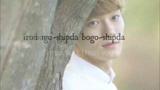 130808 Chen   I Miss You 보고싶다 lyrics video Romanization+Engsub