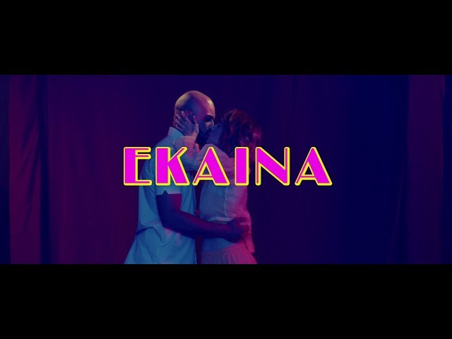 Videoclip de Ekaina, de Blanco Piñata