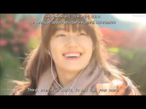 kang-ha-neul-three-things-i-have-left-fmv-angel-eyes-ost-engsub-romanization-hangul-yozohhh2014ch3