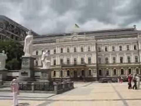 Kiev (The Capital of Ukraine)
