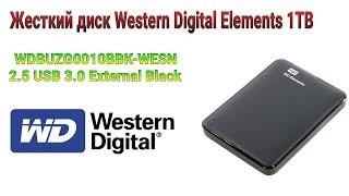 Распаковка жесткого диска Western Digital Elements 1TB 2.5 USB 3.0 External Black из Rozetka