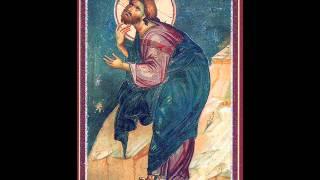 Cantarea a 8 a. Miercurea Patimilor. Grupul Tronos. Byzantine music