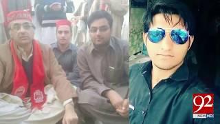 Syed noor twin friend of haroon bilour also killed in peshawar blast | 11 July 2018 | 92NewsHD
