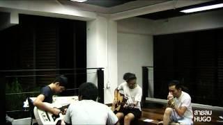 [Music on the lock] สายลม - Hugo
