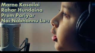 Marne Kasailai -Full Song(with lyrics) - Nai Nabhannu La 2 - Prem Pariyar