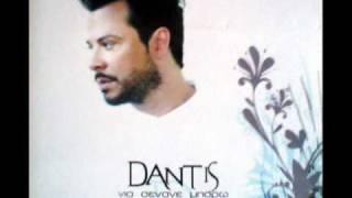 Xristos Dantis - Gia Senane Mporo