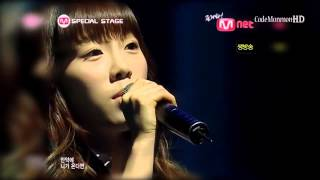 [COVER] Taeyeon (태연) - If (쾌도 홍길동 OST)