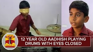 12 Year Old Drummer Aadhish Playing Drums Excellently with Eyes Closed - Thanthi TV