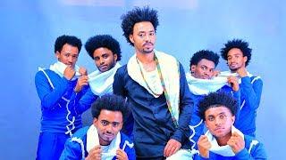 Download New Ethiopia music 2017 gojam Video 3GP MP4 HD
