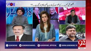 Pakistan should suspends import of agriculture commodities from India 19-05-2017 - 92NewsHDPlus