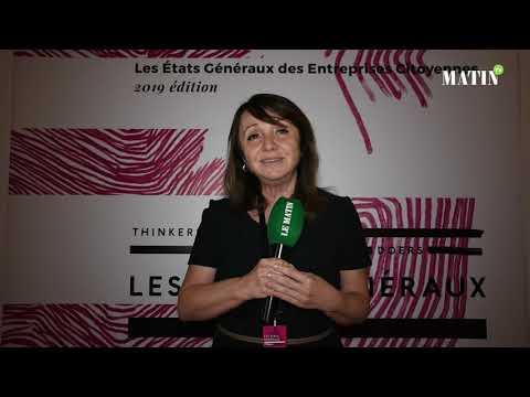 Video : États Généraux des Entreprises Citoyennes : Déclaration de Haifa Al-Attia, VP Luminus Education