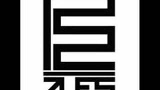 7L & Esoteric - New Rapper