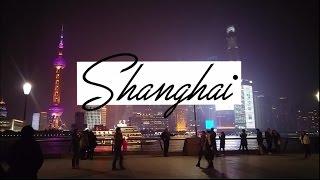 ROADTRIP 2017 - Shanghai