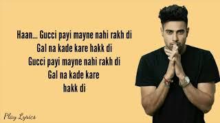 Nira Ishq (lyrics) : Guri