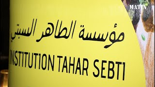 La pièce de théâtre «L'Amour dans tous ses Etats» présentée à l'Institution Tahar Sebti