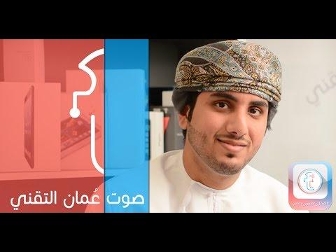 فيديو تعريفي | أفضل تطبيق عماني ٢٠١٣