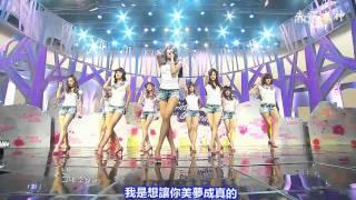 【LIVE 中字(繁)】少女時代 Genie (Remix)(應援)