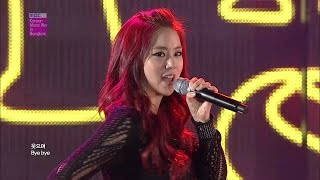 【TVPP】KARA - STEP, 카라 - 스텝 @ Korean Music Wave in Bangkok Live