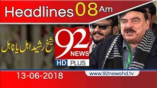 News Headlines | 8:00 AM| 13 June 2018 | 92NewsHD