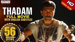 Thadam 2019 New Released Hindi Dubbed Full HD Movie|,Arun Vijay,Vidya Pradeep, Tanya Hope